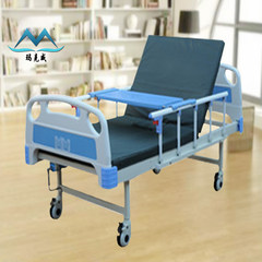 Nursing bed, table, home multifunctional paralysis patient, hospital medical bed, bed for the aged, double table mail