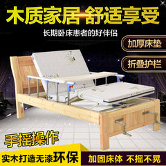 Home care bed, solid wood turnover bed, manual nursing bed, medical bed, paralysis patient, nursing bed, medical bed