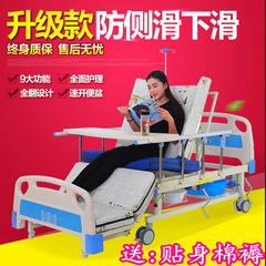 Paralysis patient nursing bed multifunctional medical bed bed elderly medical beds bed lifting belt hole
