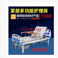 Multifunctional turn over nursing bed for paralytic patient, medical disabled bed for medical rehabilitation