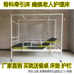 Department of orthopedics traction bed exercise bed paralysis elderly self-care bed mattress wheel multifunctional medical nursing bed