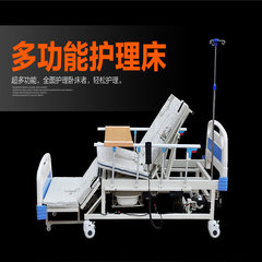 Electric home multifunctional nursing bed for elderly patients in postal service
