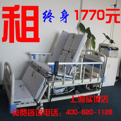 Electric household multifunctional turn over nursing bed, old people paralysis disease, medical treatment bed, flashlight integrated