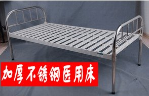 Medical equipment high-grade medical bed thickened stainless steel hospital bed parallel bed home care bed