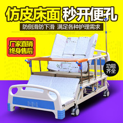 Nursing bed for multifunctional nursing bed of paralytic patient, medical sickbed turning over and nursing bed