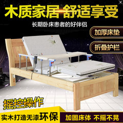 Home care bed, solid wood turn over bed, electric nursing bed, medical bed paralysis patient care bed, medical bed