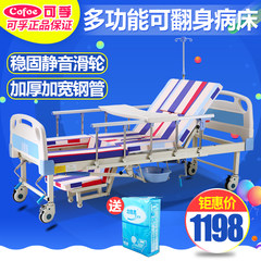 Paralysis patient nursing bed multifunctional nursing bed can turn medical beds, medical beds old belt hole