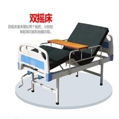 康佳瘫痪病人护理床家用多功能医用床医疗床翻身床双摇病床带便孔
