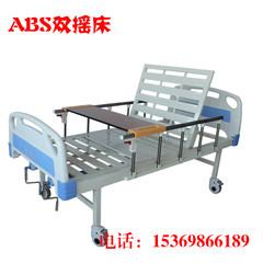 医疗病床 ABS单双摇床 家用医用护理床平板平行床医疗床康复病床
