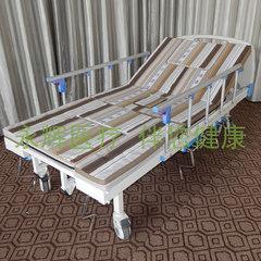 Yonghui C04 nursing bed multifunctional bed bed paralyzed patients medical bed lifting nursing bed