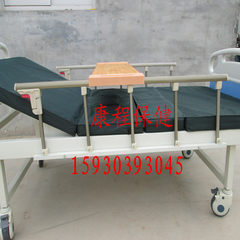 Medical grade Aluminum Alloy five folding guardrail guardrail, beds for the elderly and children home bedside rails