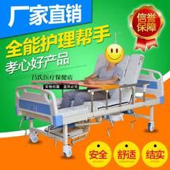 Multi function manual turn over nursing bed, sickbed home and home nursing can turn over old bed