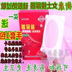 Urine collector, lady's special permeable silica gel urinal, bed paralyzed patient, old urinary incontinence nursing articles