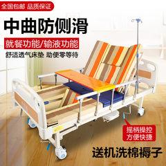 Nursing bed, household multifunctional turn over bed, old bed, hand hospital bed, adjustable leg can defecate