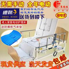 Ji Ji Telford electric turn over nursing bed, home multifunctional beds, elderly paralyzed medical bed, automatic stool package