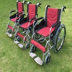 KaiYang manual wheelchair folding portable aluminum alloy portable wheelchair for elderly disabled wheelchair walking cart gules
