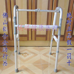 Mail sales promotion Foshan walking aids, elderly help step aluminum alloy help four angle crutches adjustable Light grey