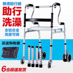 At the Aluminum Alloy old man walking aid rehabilitation belt wheel Walker quadropods folding walking aid bath with sit Light grey