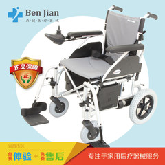 Taiwan Meili Chi electric wheelchair P108 elderly disabled scooter for portable foldable four wheel Light grey
