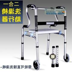 Walkers can help the elderly sit with legs brake belt wheel Aluminum Alloy Walker anti-skid crutch Dark grey