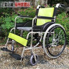 Kang Jiantai wheelchair 106G aluminum portable portable folding elderly disabled walking cart