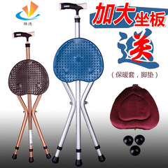 The old man at the crutch stool with crutch stool stick stool chair can sit Aluminum Alloy with telescopic walking stick Claret