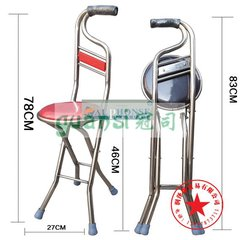 Shipping thick stainless steel stick legs back cane chair four angle to help the elderly walking stick folding stool chair brown