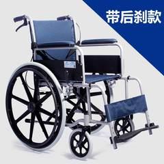 Shanghai brand wheelchair folding portable wheelchair, elderly disabled aluminum alloy manual scooter free Navy Blue