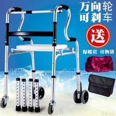The old man at the Aluminum Alloy Walker belt wheel seat folding quadropods disabled walker can take a bath Light grey