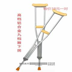 Shipping thickened Aluminum Alloy axillary crutch a pair of the telescopic adjustable double stick stick disabled elderly Walker