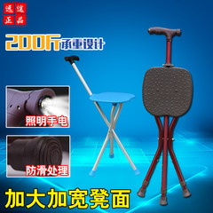 The old man walking stick Bench Chair multifunctional Aluminum Alloy slip folding telescopic cane cane crutch stool intelligent elderly brown