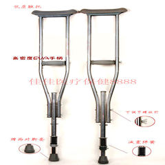 Shipping thick stainless steel underarm crutches new adjustable crutches send rubber sleeve with damping crutch height