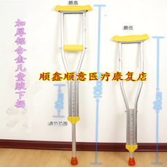 Thickened Aluminum Alloy axillary crutch crutches crutches walkers 9 adjustable crutch single shipping price