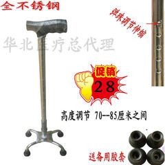 A walking stick for the old aged stainless steel stick stick four grasping crutch quadropods