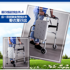 The utility model relates to a king auxiliary device, an old walking aid device, a rehabilitation walker, a power assisted frame, a hand pushing chair, a walking stick stool, a wheel seat and a walking aid Dark grey