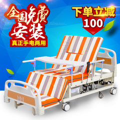 The electric nursing bed, flashlight and one body multi-purpose household turn over multifunctional sickbed for the elderly