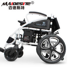 Maidesite electric wheelchair portable folding electric wheelchair disabled elderly Four Wheel Scooter lithium battery