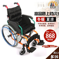 Golden partner children's wheelchair aluminum alloy folding, light, safe and comfortable cushion, hand push children wheelchair