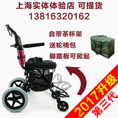 Japanese super light wheelchair NA-412 third generation folding trolley, the elderly PORTABLE SCOOTER Violet