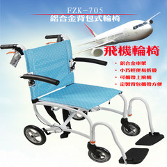 Taiwan Foxconn old man aircraft wheelchair light folding disabled Backpack Travel scooter Sky blue
