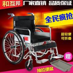 Package folding wheelchair accessories, 24 inch inflatable fetal belt, hand push ring fixed parts, wheelchair black transparent
