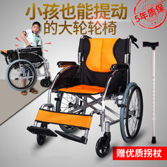 [summary] at the small round of portable folding portable wheelchair for the disabled elderly elderly scooter ultra light transparent