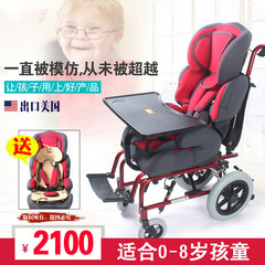 Golden partner, high back aluminum alloy, multifunctional cerebral palsy children, manual wheelchair, child safety chair can lie
