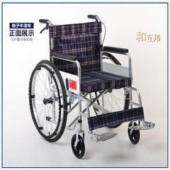 Lightweight folding scooter for the elderly, wheelchair pusher, four wheel cart, old man, disabled Mini moped gules