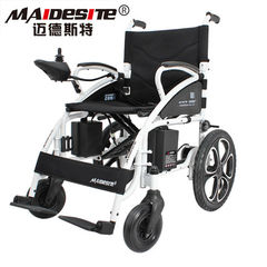 Ultra lightweight foldable fully automatic dynamic intelligent four wheeled electric wheelchair for Aed West do disabled elderly