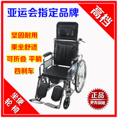 KaiYang folding portable seat can lie lying wheelchair elderly elderly disabled thickening steel pipe high back