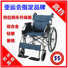 KaiYang folding lightweight elderly disabled portable aluminum alloy Wheelchair Scooter free inflatable 868L