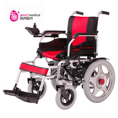 Shanghai Rui Rui electric wheelchair disabled elderly scooter portable folding optional stool 1801 gules