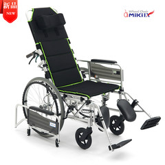 MIKI三贵手动轮椅MSL-T(24)全躺铝合金老人轮椅轻便代步轮椅车 黑色