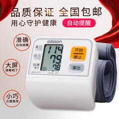 OMRON electronic sphygmomanometer HEM-6111 wrist automatic intelligent household wrist measuring instrument table